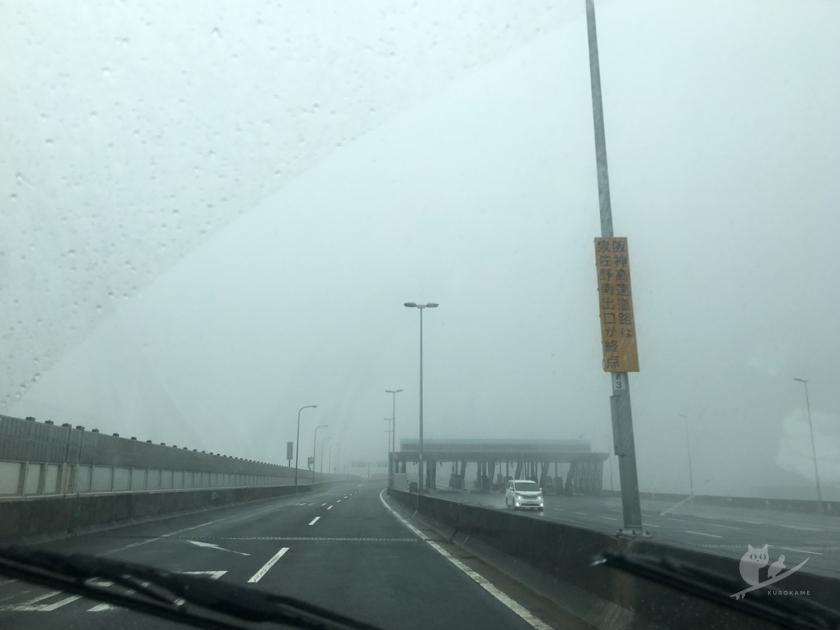 霧の阪神高速湾岸線