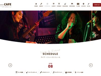 写真:近況&茨木市のMariana CAFEさんのホームページ作りました!